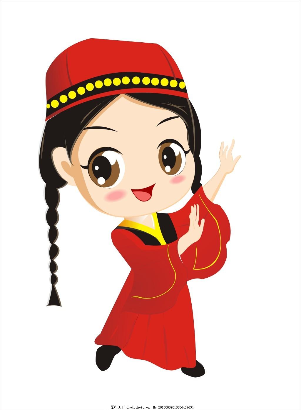 新疆少女 卡通人物 卡通小女孩 跳舞的小女孩 新疆小女孩 psd 白色