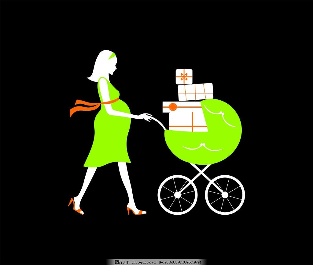 孕妇卡通 孕妇卡通人物 孕妇剪影 孕妇推车 黑色