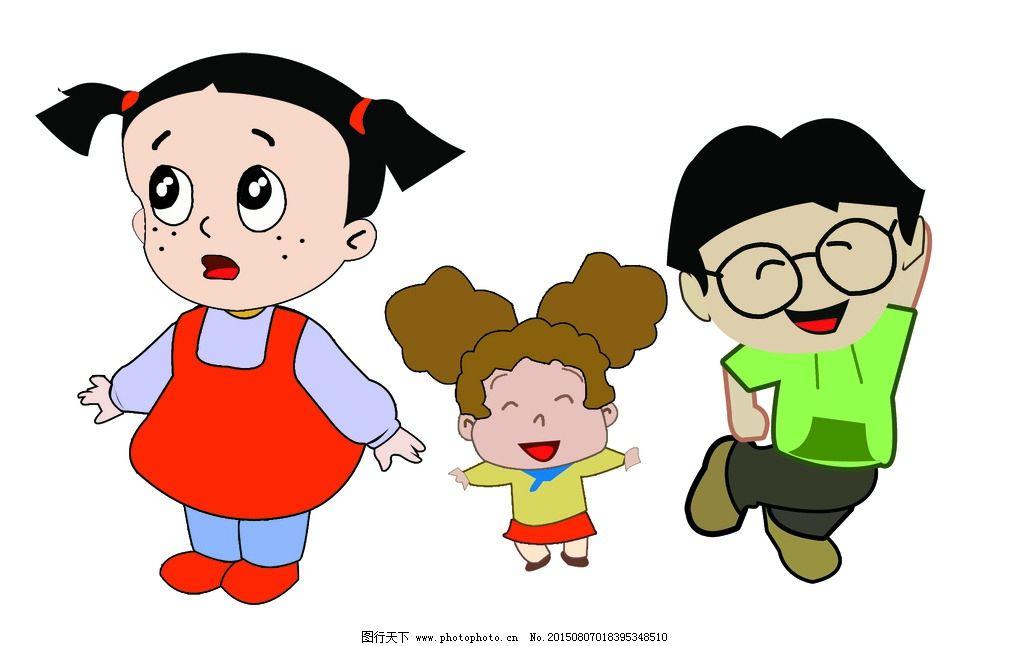 小头爸爸 可爱卡通人物 大头儿子人物 卡通素材 高清卡通 设计 动漫