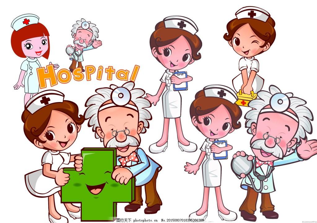 卡通护士医师 医生 温馨提示 医院 人物 可爱的卡通护士 医生图像图片