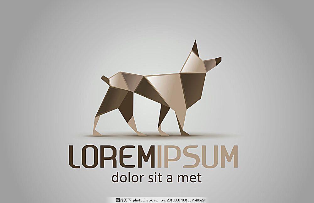 折纸立体小狗 宠物 狗狗 动物 陆地动物 生物世界 矢量素材 灰色