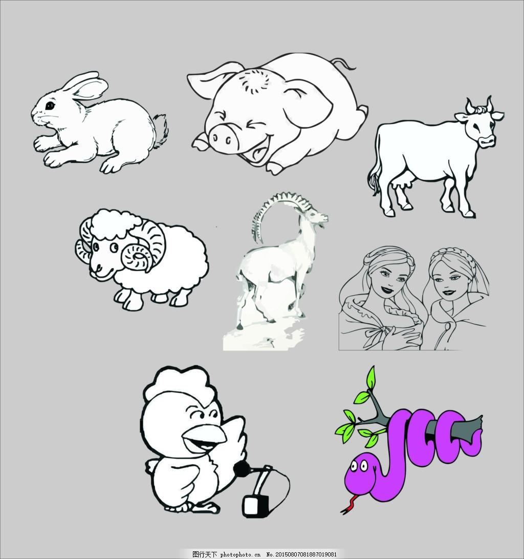 动物简笔画矢量图 动物 简笔画 矢量图 鸡 兔 蛇 双胞胎 公主 童话 猪
