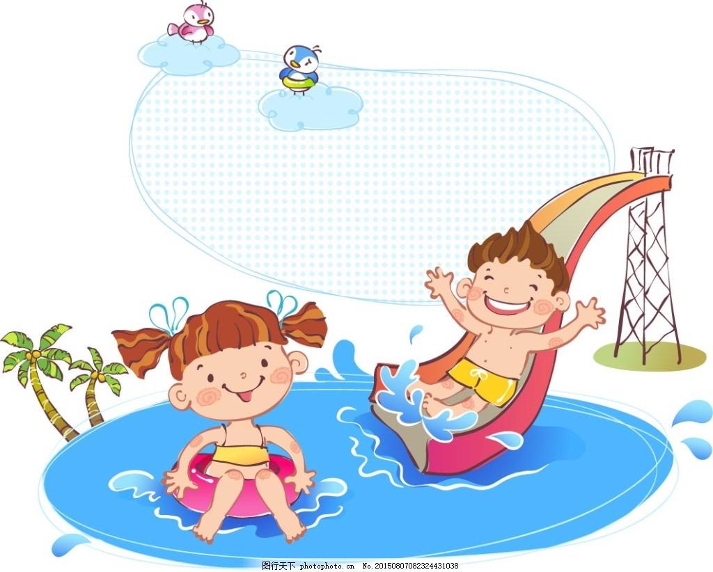 卡通动漫 插画 背景画 动漫 卡 滑梯 游玩 玩耍 椰子树 游泳圈 游泳池