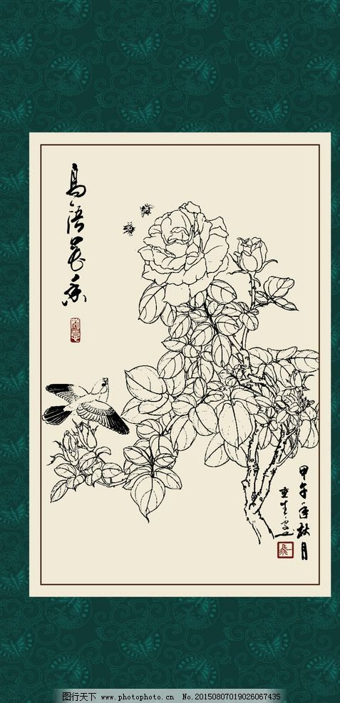 白描 线描 绘画 手绘 国画 印章 书法 花鸟 植物 花卉 工笔 白描月季