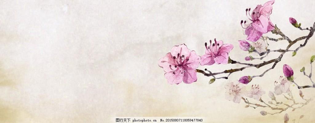 中国风复古桃花背景 中国风 复古 桃花 背景 质感 水墨 手绘 psd 白色