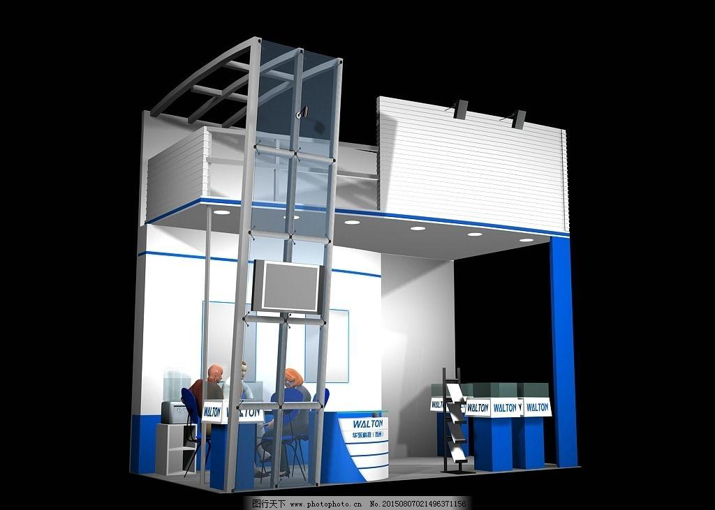 3d展厅展览 展示设计模型 展厅效果图 展厅素材 展厅设计 展厅装修