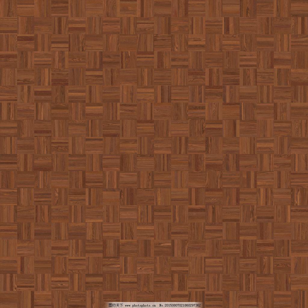方正木地板贴图免费下载 无暇连接 材质通道 vray纹理 图片素材 3d