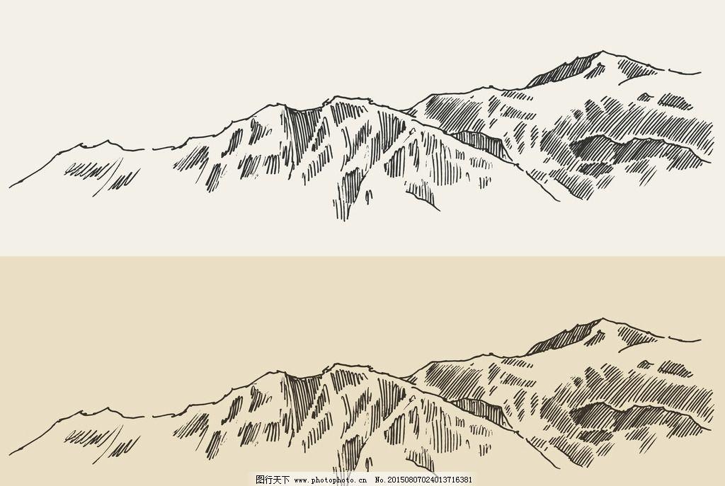 手绘山峰 素描 高山 山脉简笔画 插图 绘画 山峦 山川 自然风景 设计