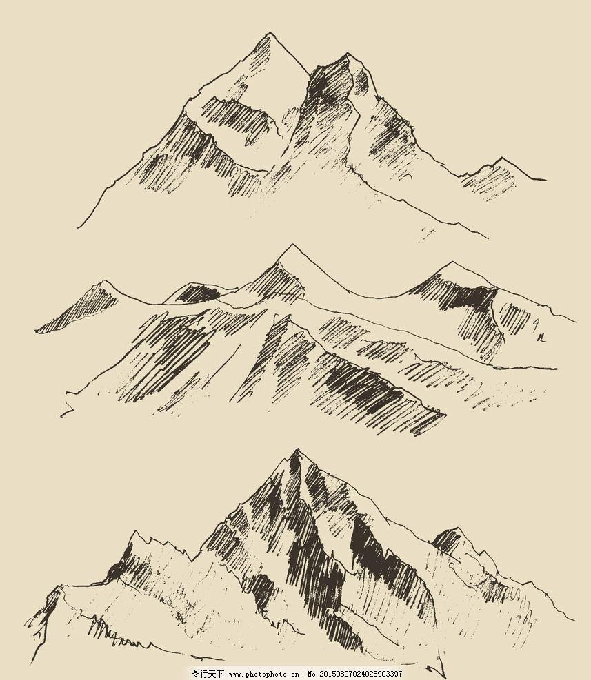手绘山峰图片