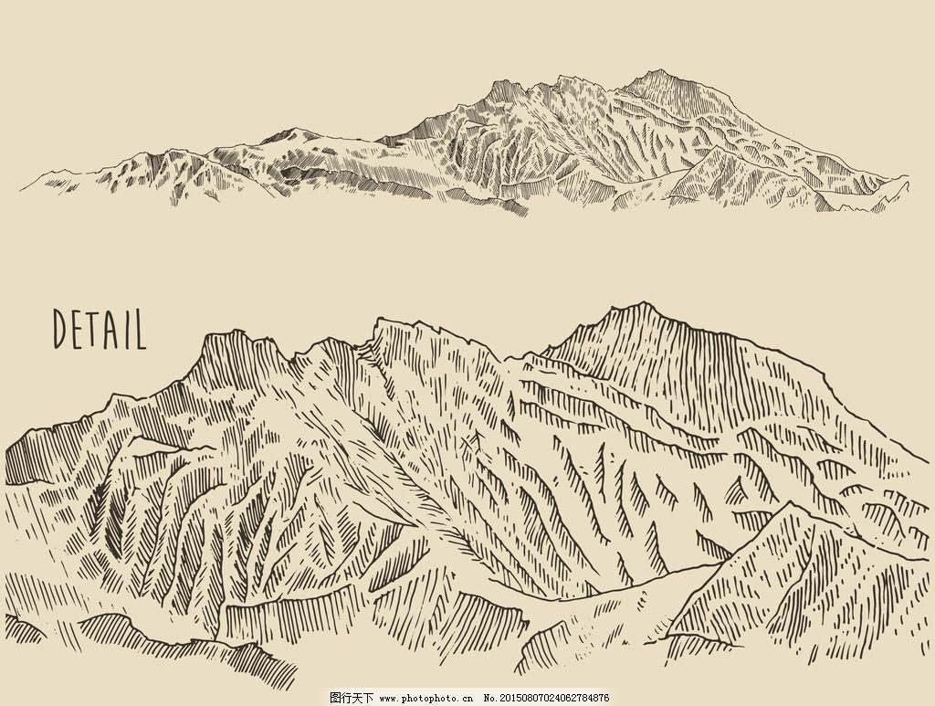 高山大海江河简笔画