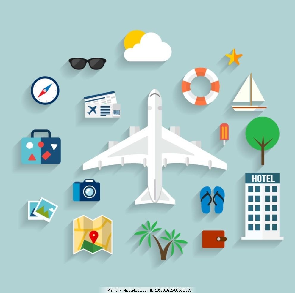 精致度假旅行图标矢量图 太阳镜 指南针 照相机 飞机 游泳圈 帆船