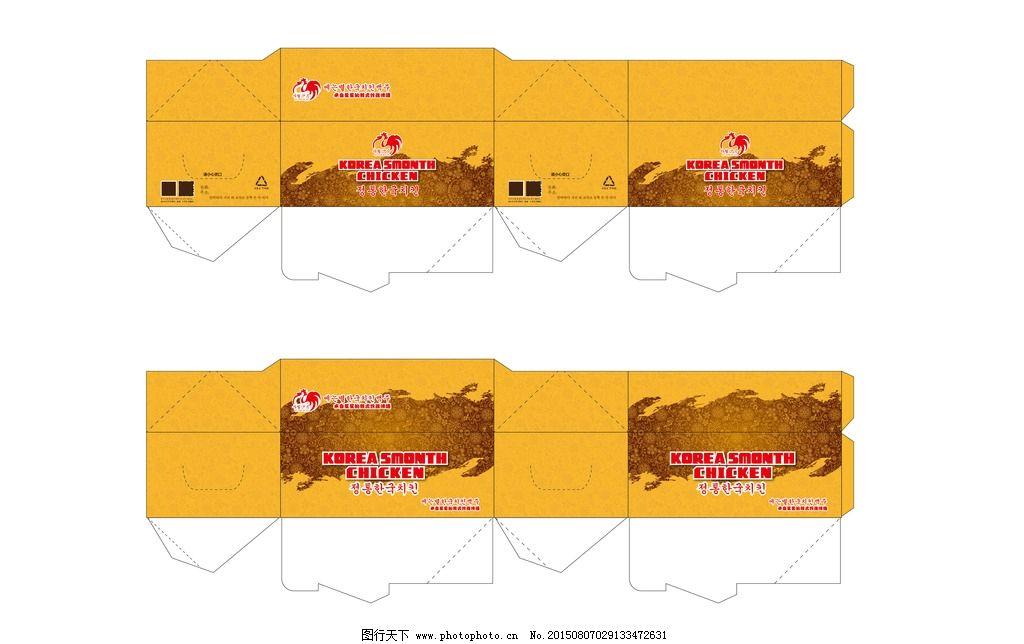 炸鸡 包装盒 展开图 韩餐 黄色 底纹 设计 广告设计 包装设计 ai