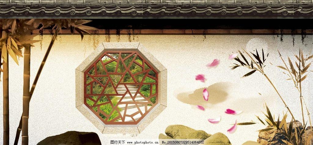 中式园林围挡 围档 石头 竹子 中式风格 新中式风格 楼盘围墙广告图片