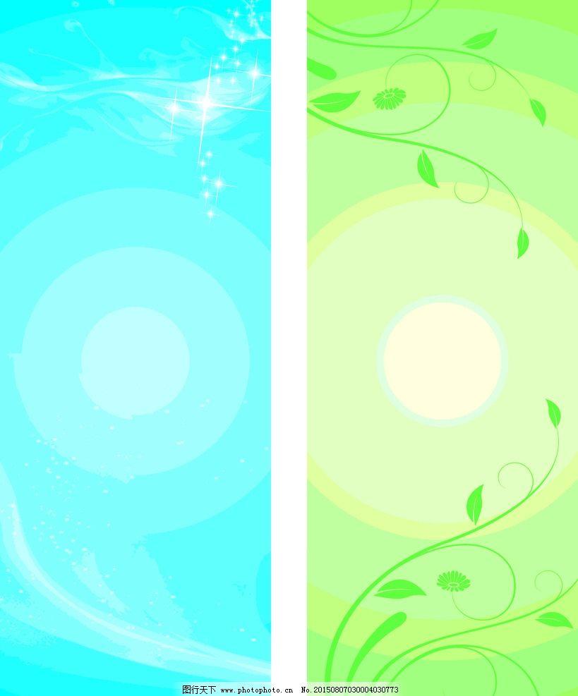 绿色蓝色树叶展架背景图片