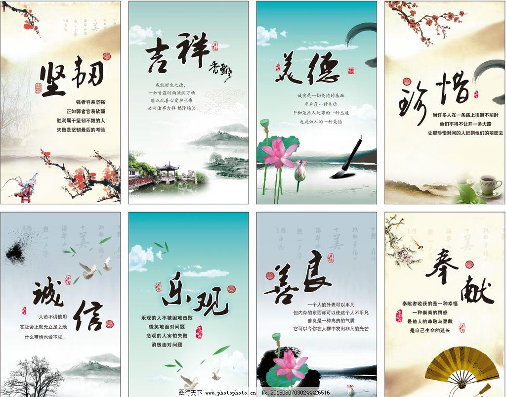 中国传统文化故事集_关于中国传统文化的小故事论文-