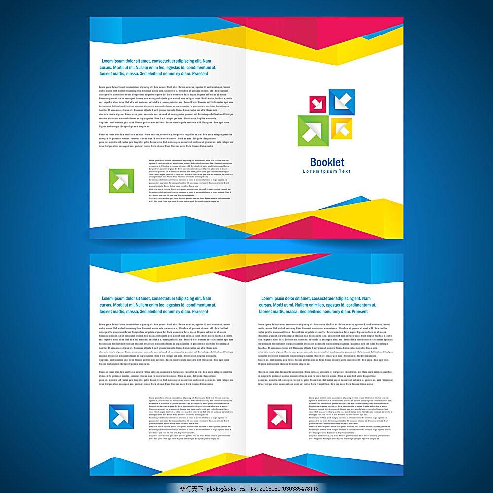 彩色三角形折页设计 画册设计 时尚折页 排版设计 单页模板 折页模板图片