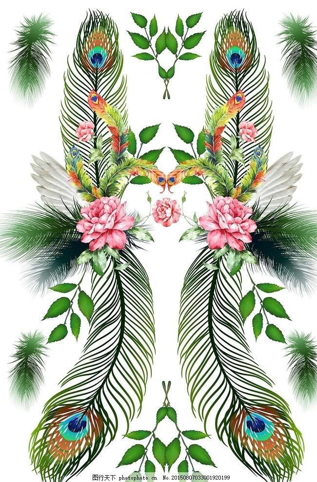 孔雀羽毛花型图案 花纹 花 花纹图案 衣服图案 花型 数码印花 数码