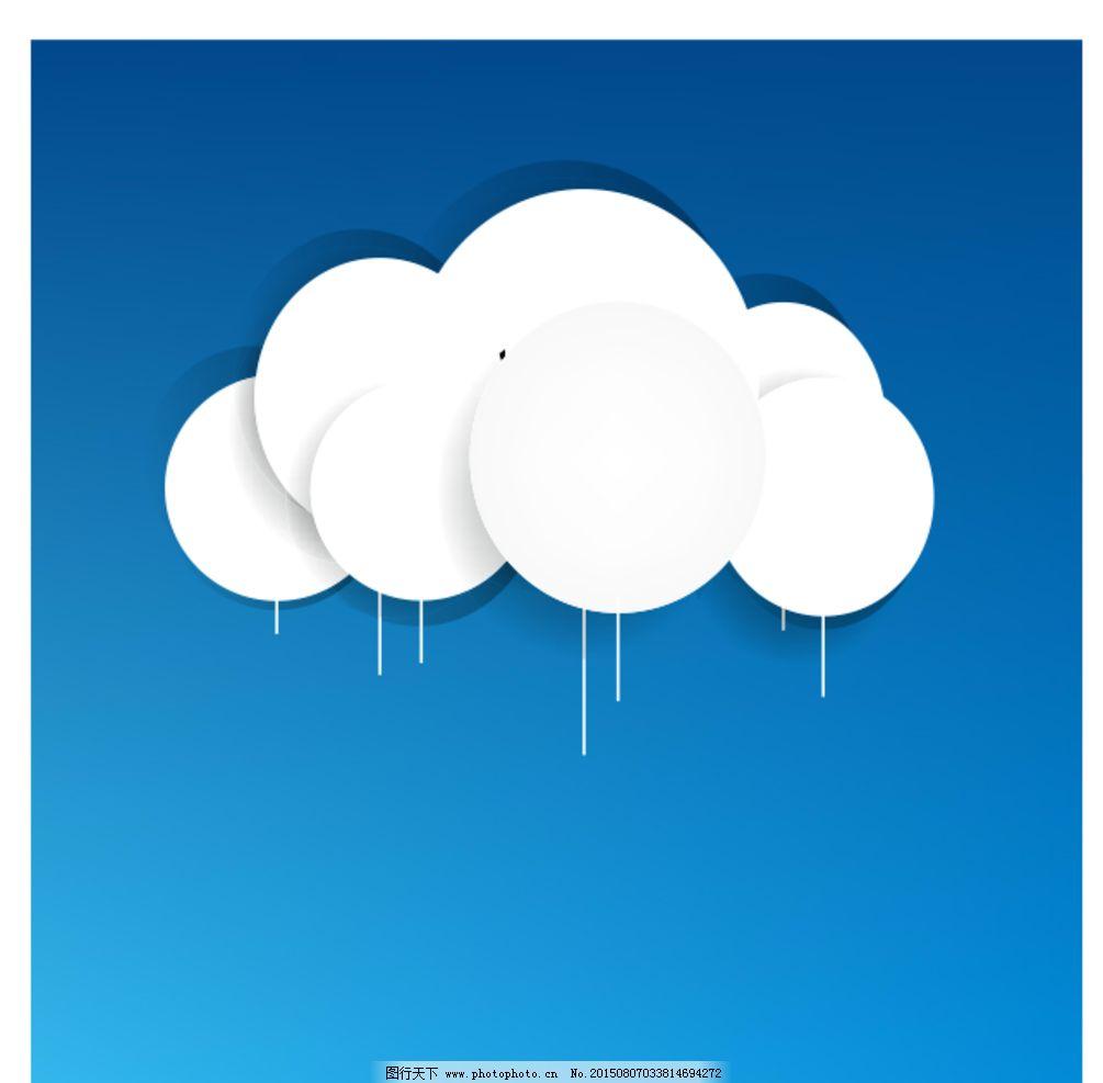 云朵素材矢量图_云朵cdr矢量素材图片_其他图片素材_其他_图行天下图库