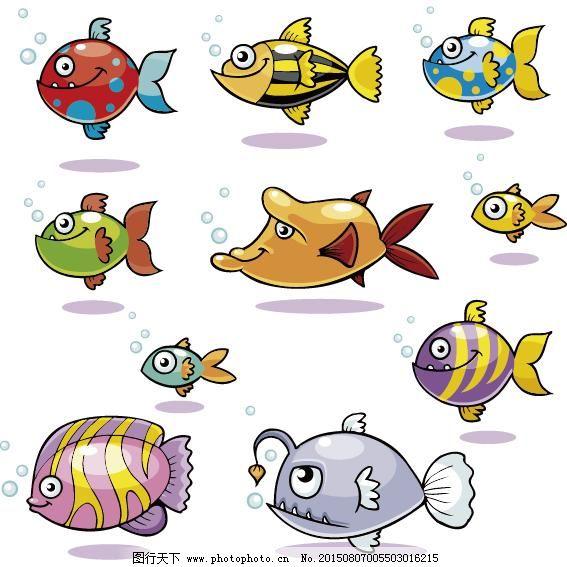 海洋动物 卡通 热带鱼 鱼 鱼 卡通 海洋动物 热带鱼 矢量图 其他矢量
