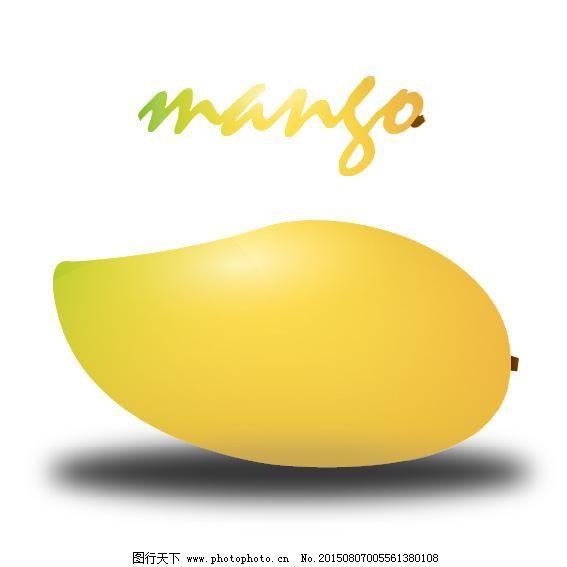 芒果 手绘 水果 芒果