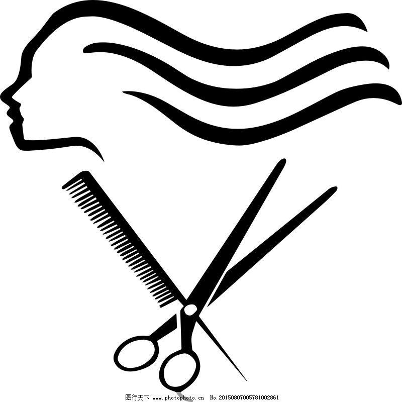 理发店logo标志免费下载