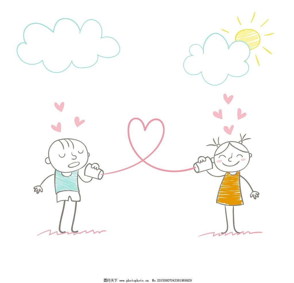 卡通情侣 七夕情侣 手绘情侣 心形素材 七夕素材 情人节素材 情人节手