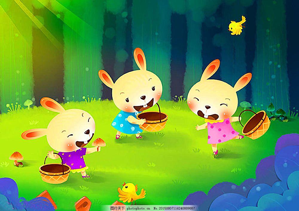 可爱卡通兔子 卡通动漫人 卡通兔子 卡通动物 卡通插画 绘画艺术 书画