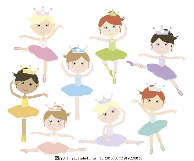 可爱的芭蕾舞演员 心 冠 舞蹈 卡通 快乐 可爱的公主 衣服 颜色 芭蕾