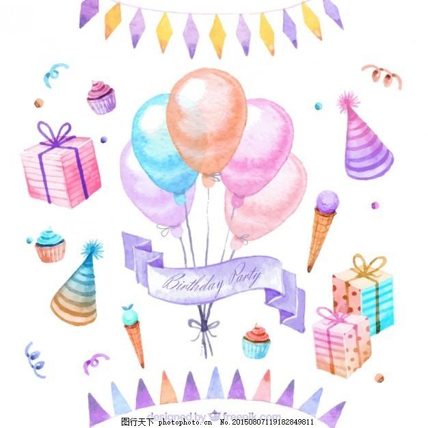 手绘生日装饰 水彩 蛋糕 油漆 气球 彩旗 柠檬水 手画 画 白色