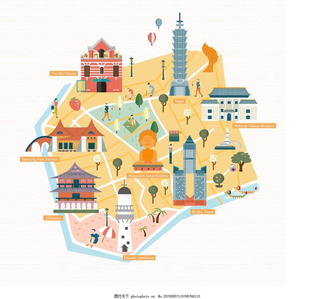 扁平化手绘路线图 手绘地图 旅行路线图 卡通地图 卡通路线图 香港