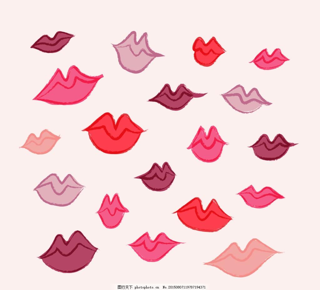 各种手绘的嘴唇 手绘的嘴唇 嘴唇 矢量嘴唇 性感嘴唇 手绘嘴唇 卡通
