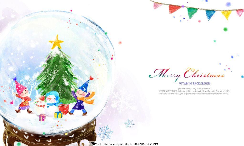 手绘圣诞水晶球