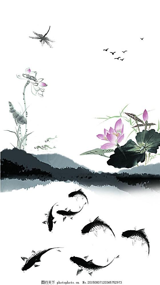 水墨画 国风海报 中国风 古风 古韵 海报设计 荷花 山水 水墨荷花图片