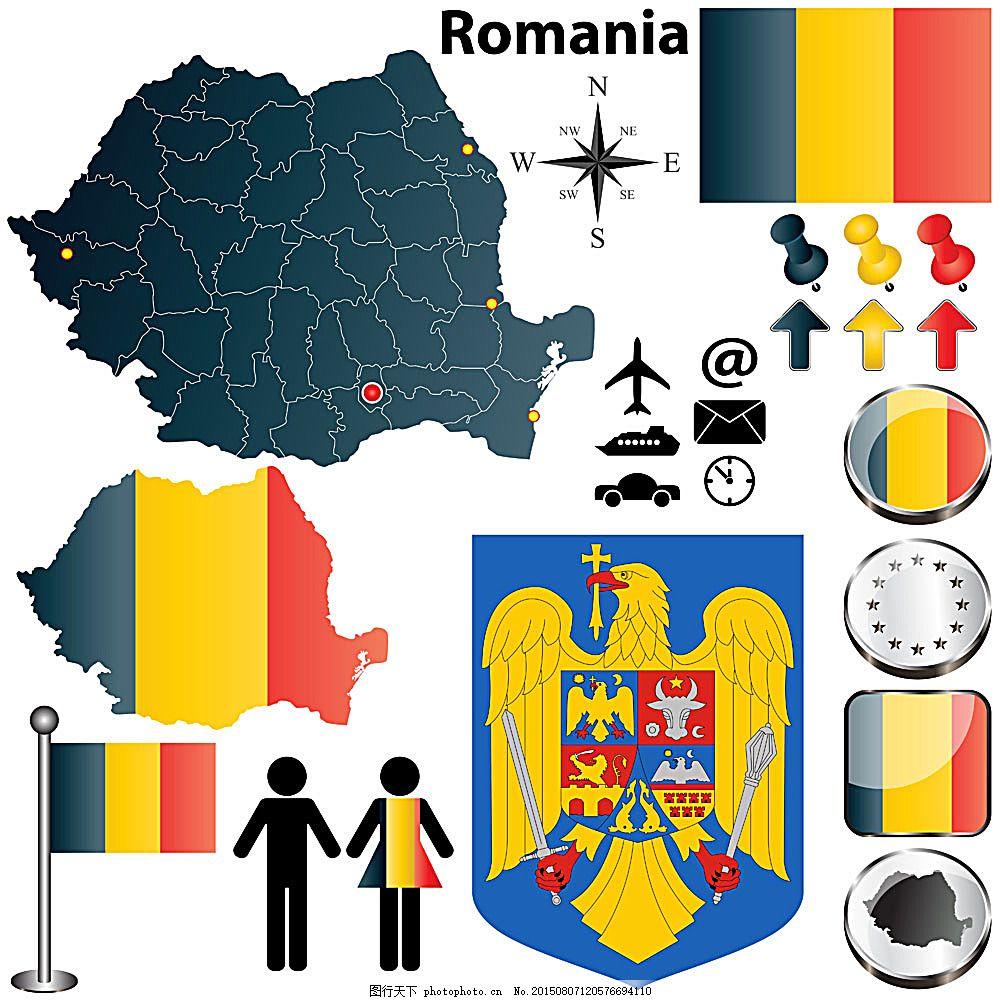 罗马尼亚国旗地图 国旗图标 立体按钮 图钉 其他 空间环境 矢量素材