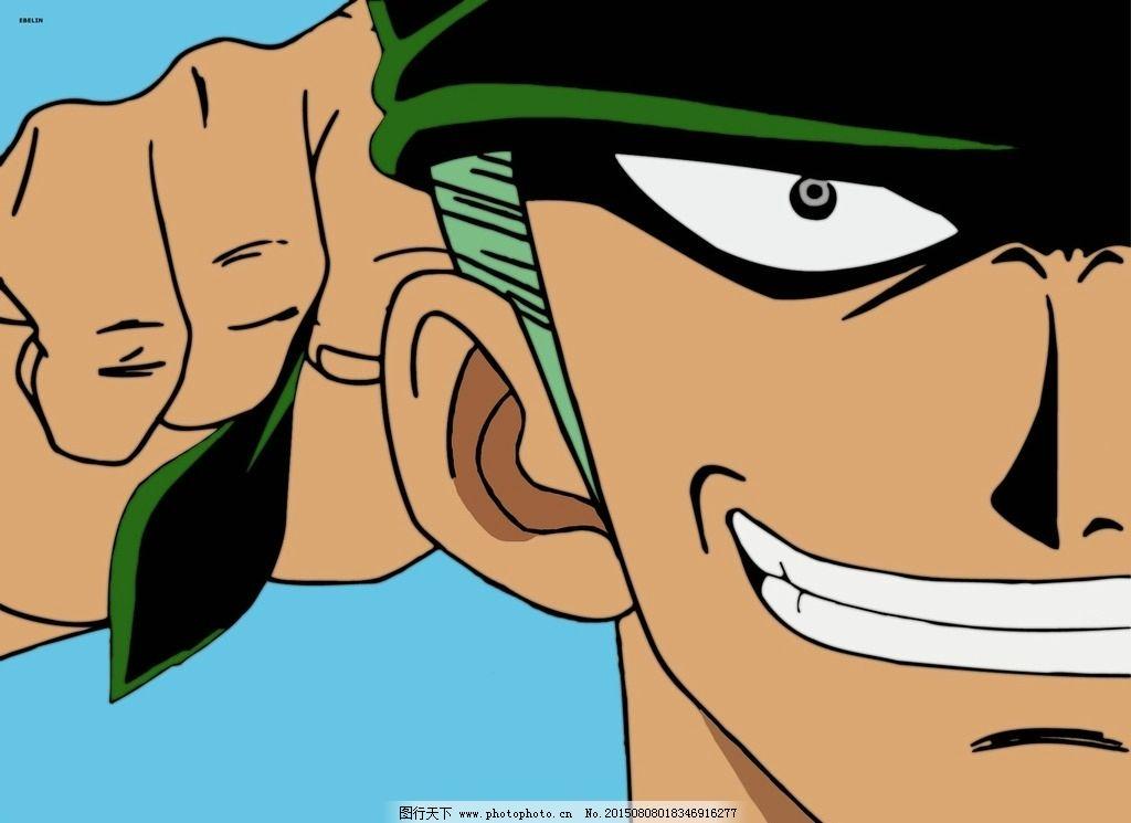 海贼王 动漫 卡通 动画 人物 动漫图片 动漫动画