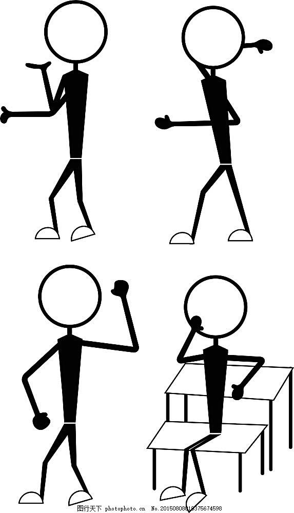 卡通简笔画人物 卡通漫画人物 卡通人物插画 火柴人 其他人物 矢量