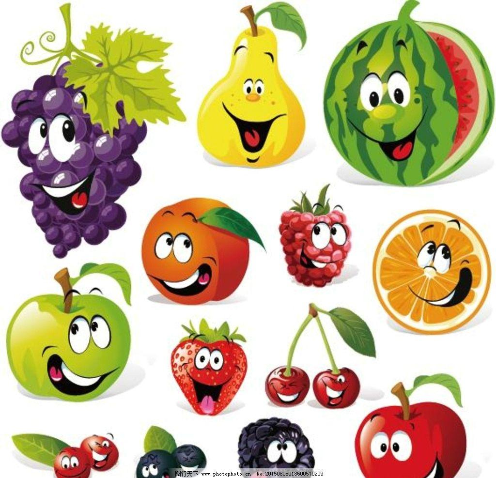 水果表情图片图片