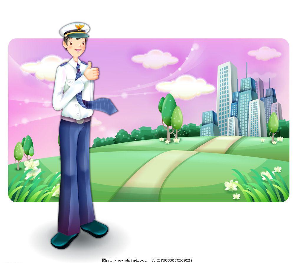 AI 草坪 插画 大厦 动漫动画 动漫人物 纪律 简笔画 简笔画人物 警察 卡通 简笔画 插画 漫画 人物 简笔画人物 帽子 警察 女警 政府大楼 大厦 草坪 敬礼 威风 纪律 遵 纪守法 设计 动漫动画 动漫人物 AI 图片素材 卡通|动漫|可爱图片