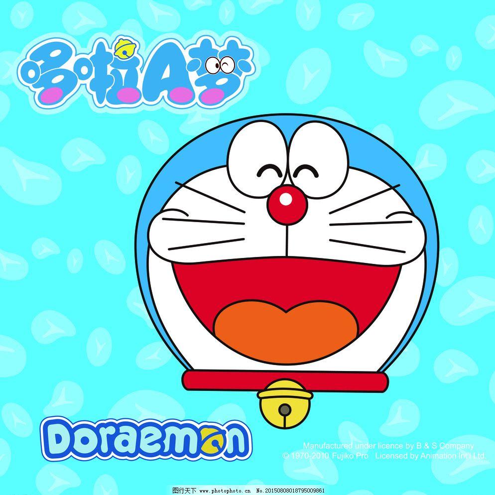 机器猫图片_可爱卡通_动漫卡通_图行天下图库