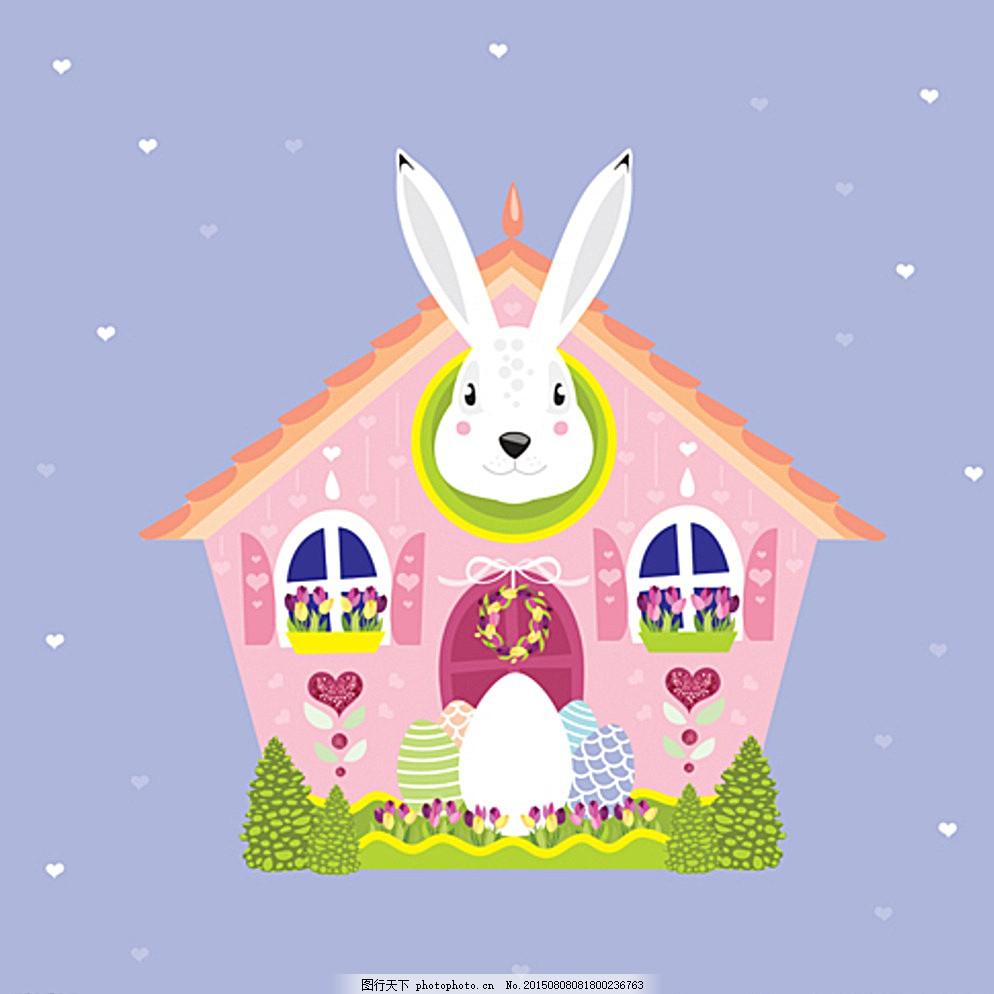 复活系列 复活节 兔子 可爱 q版 兔子房 设计 文化艺术 节日庆祝 eps