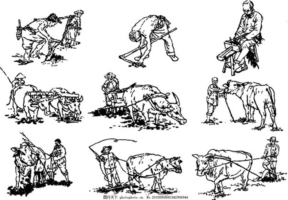 动物 牛 黄牛 水牛 农耕 农民 刨地 犁地 耕种 手绘图 线条画 素描 ai