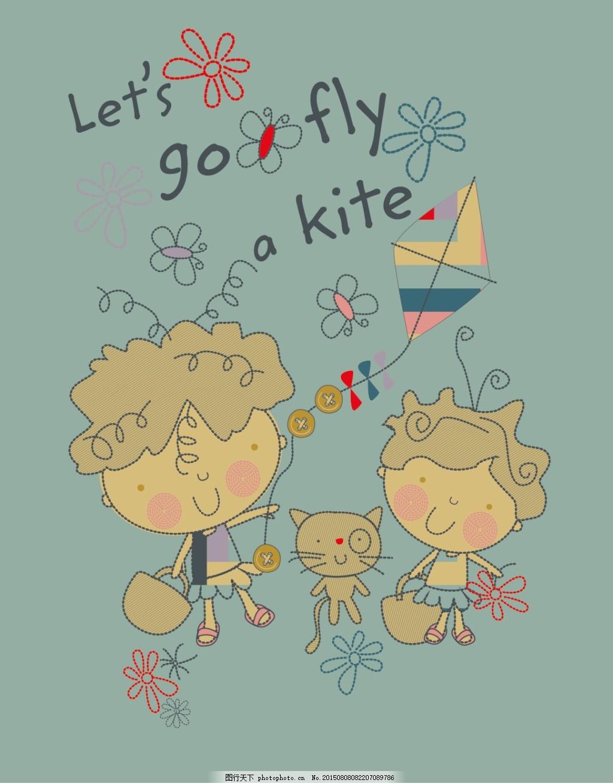 放风筝 卡通儿童矢量素材