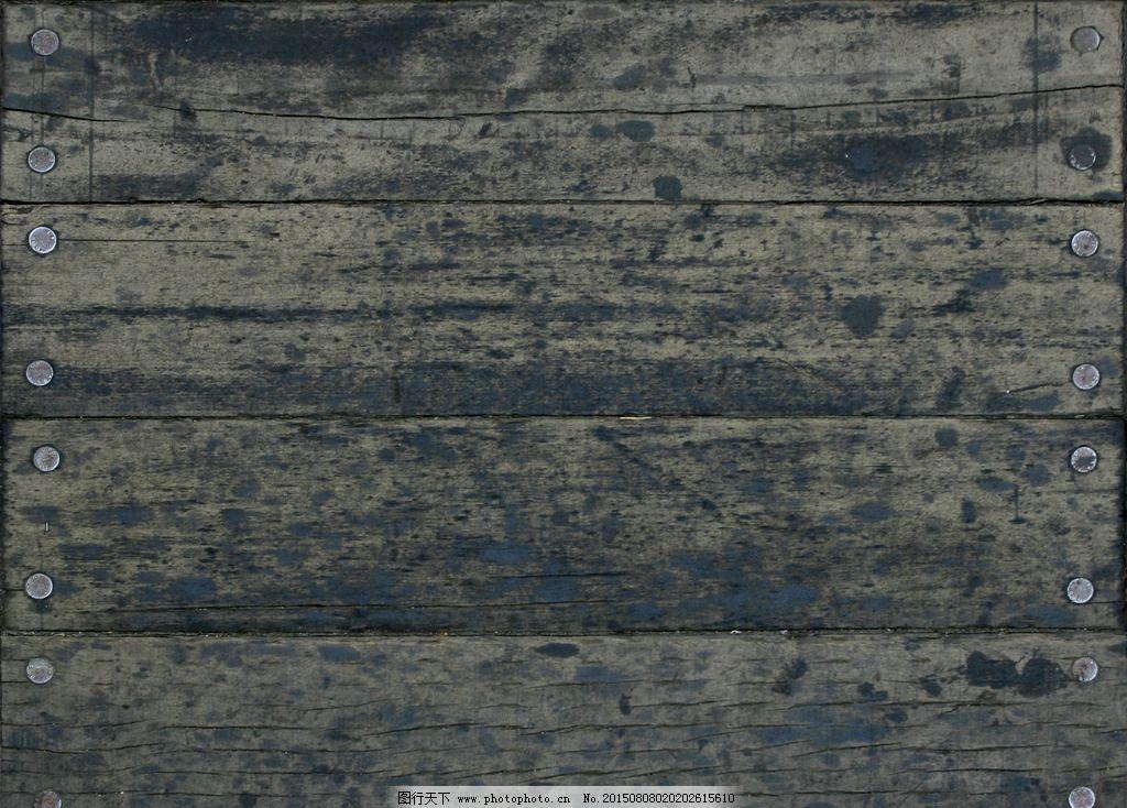 木板材质贴图 木材图片素材