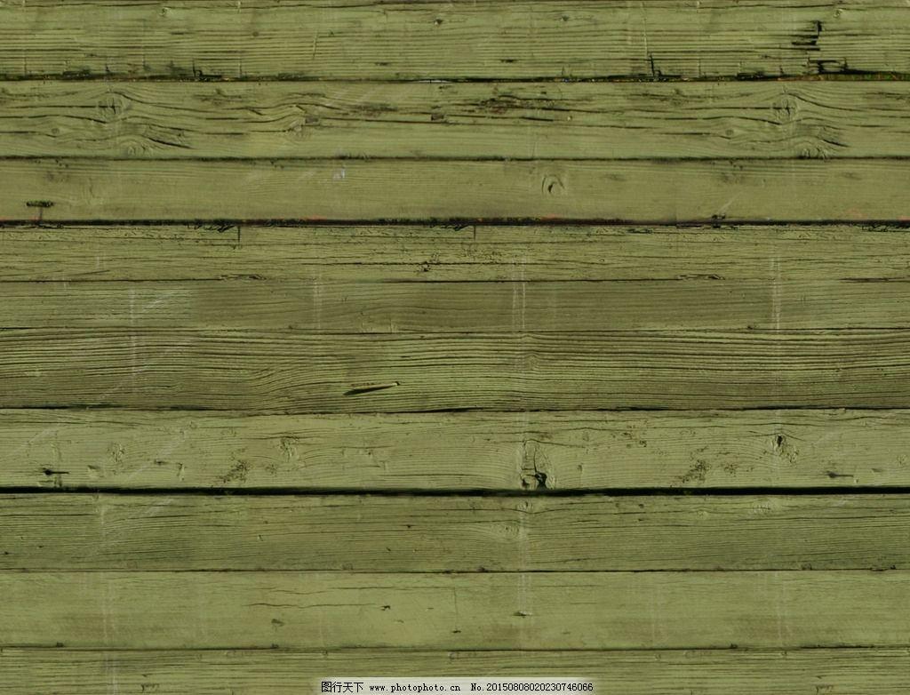 木板图片 木材图片素材 木板 木纹 木纹木板 木地板 彩色木板 wood 实木 木材 板材 底纹 木头 纹理贴图 背景纹理 材质贴图 高质量贴图 高清贴图 3Dmax贴图 3DMAX素材 三维素材 素材贴图 后期贴图素材 建筑材料图像素材 设计 底纹边框 背景底纹 68DPI TIF