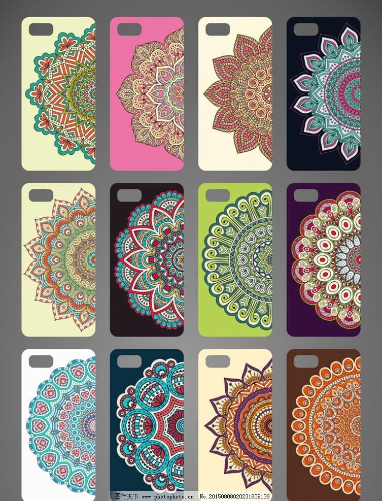 手机壳 花纹 手绘花纹 民族风花纹 苹果手机 背景花纹 绚丽多彩  设计