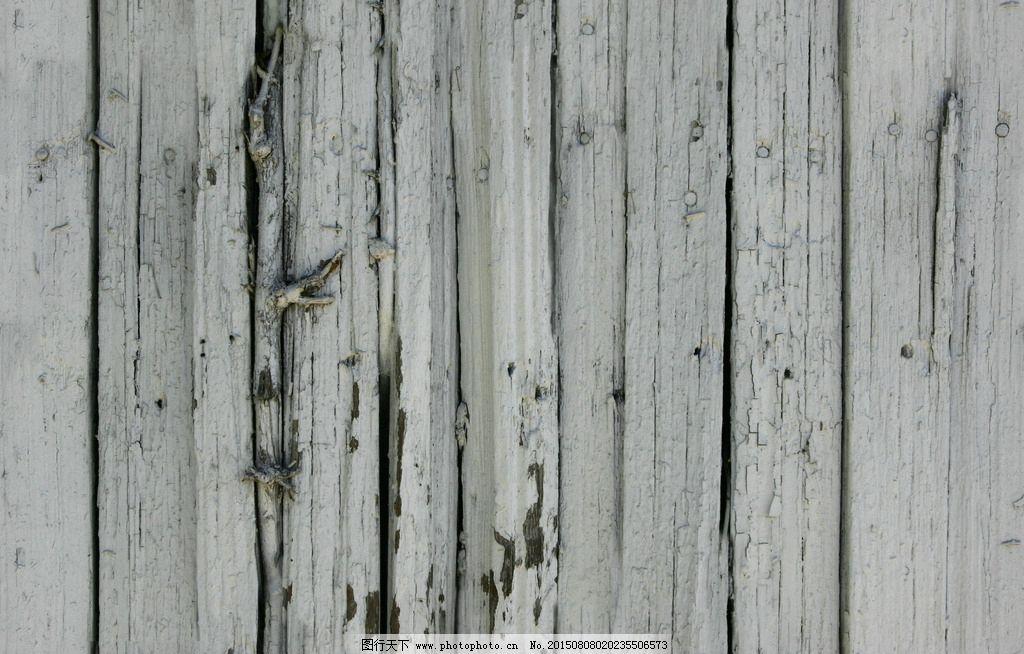 3dmax贴图 3dmax素材 三维素材 素材贴图 后期贴图素材 黑白木板木材