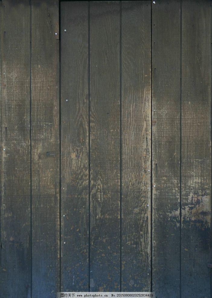 地板 颜色木板 wood 实木