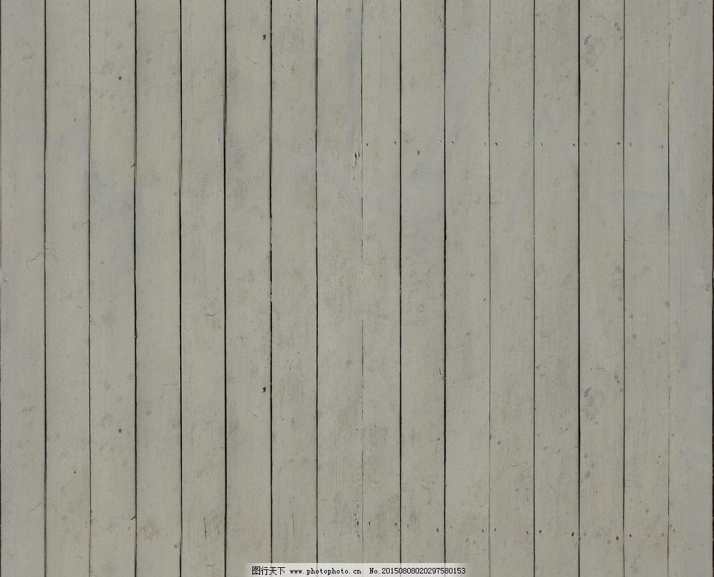 木板材质贴图 木材图片素材 木板图片素材 木板材质 木地板贴图 木板 木纹 木纹木板 木地板 颜色木板 wood 实木 木材 板材 底纹 木头 纹理贴图 背景纹理 材质贴图 高质量贴图 高清贴图 3Dmax贴图 3DMAX素材 三维素材 素材贴图 后期贴图素材 建筑材料图像素材 设计 底纹边框 背景底纹 68DPI TIF