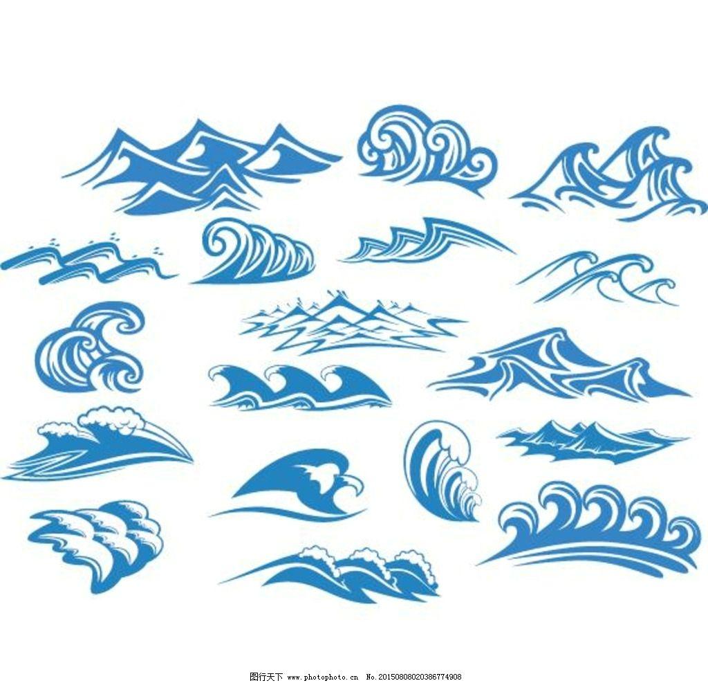 浪花素材图片,花纹 花边 海洋 蓝色 古典 底纹边框-图