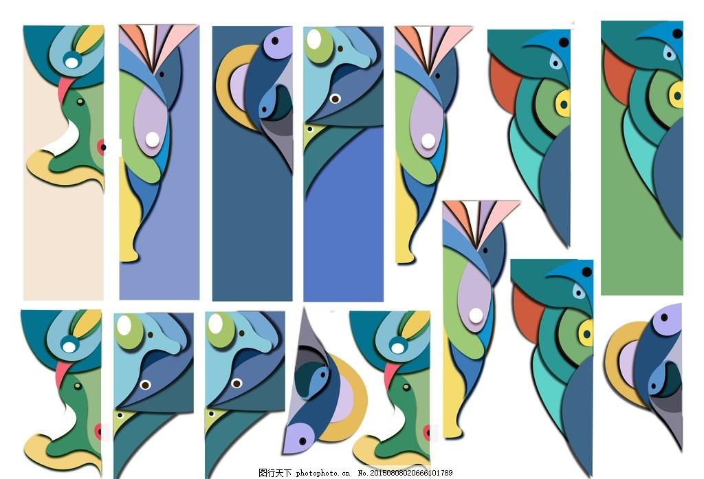 书签设计 主题图形设计 动物元素 色彩搭配 图形设计封面 创意图形